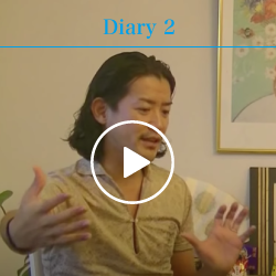Diary 2