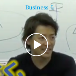 Business 6