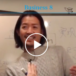 Business 8