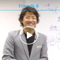 Friends 8